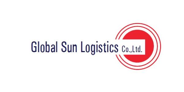 Global Sun Logistics - บริษัท โกลบอลซันโลจิสติกส์ จำกัด